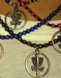 Disc Golf Necklace